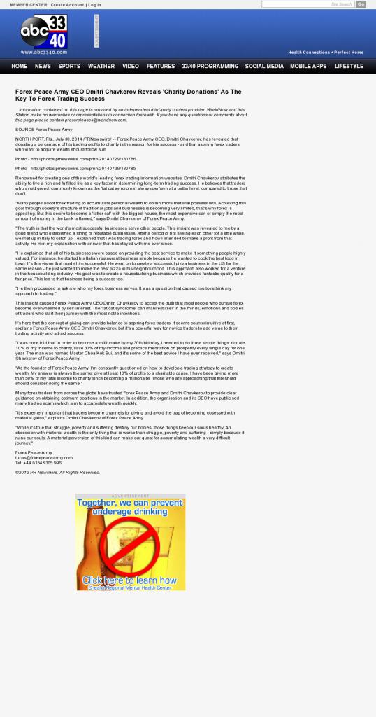 Forex Peace Army - WBMA-TV ABC-33 / ABC-40 (Birmingham, AL) - Charitable Donations Provide Successful Forex Trades